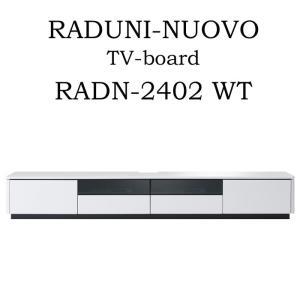 【欠品中】MKマエダ ラドゥーニ・ヌーボ TVボード RADN-2402 WT ホワイト W240cm テレビボード モダン おしゃれ|mifuji