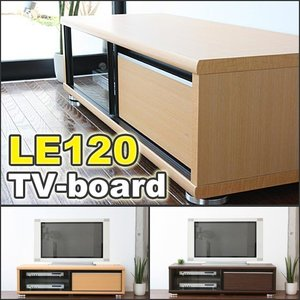 ローボード テレビボード リーク120 日本製 完成品 ナチュラル/ブラウン TVボード|mifuji