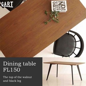 ダイニングテーブル フルス150 FL150 150cm幅 ウォールナット モダン シャープなデザイン ガルト|mifuji