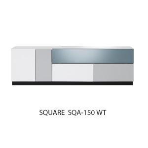 開梱設置便 スクエア TVボード SQA-150 WT ホワイト W150cm MKマエダ テレビボード 鏡面塗装 モダン おしゃれ SQUARE|mifuji