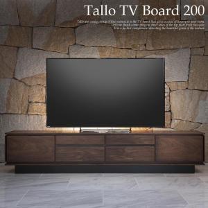 開梱設置便 MKマエダ テレビボード TAL-200 WN ウォールナット W200cm Tallo タリオ TVボード 収納付き モダン おしゃれ|mifuji
