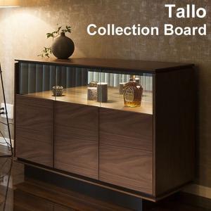 MKマエダ コレクションボード TAL-800 WN ウォールナット W120cm Tallo タリオ リビング収納 シック モダン おしゃれ|mifuji