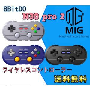 8BitDo N30 Pro 2 Bluetooth ゲームパッド Nitendo Switch/W...