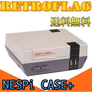 Retroflag Nes Pi ケース NESPi case+ Raspberry Pi 3 Model B ケース