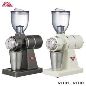 業務用ミルをそのまま小型化!!ご家庭で本格的なコーヒーをお楽しみいただけます。