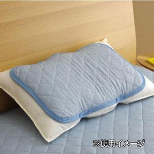 送料無料 枕パッド 『リバクールIT 枕P』 ブルー 約35×50cm 9810758