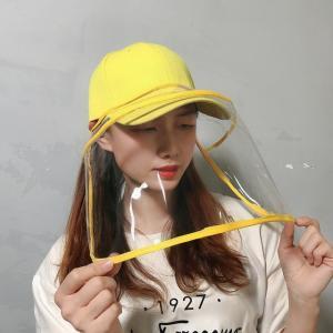フェイスシールド ウイルス対策  登校 子供帽子 飛沫防止 小学生 花粉対策 感染予防 花粉対策 外...
