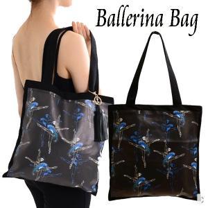 バレエ バッグ トート 美しいスケッチのバレリーナ ブラック|mignonballet