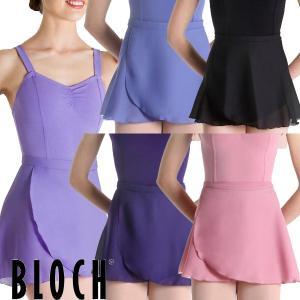 バレエ 巻きスカート BLOCH GEENA 42cm丈|mignonballet