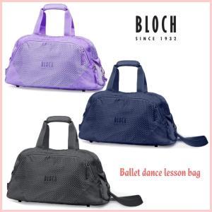 バレエ用品 バッグ BLOCH 水玉 3色展開|mignonballet