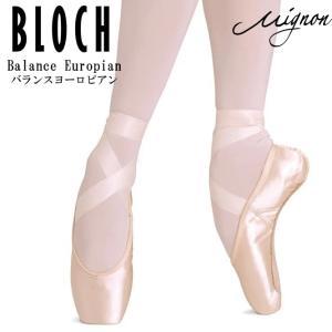 バレエ用品 トウシューズ(BLOCH/ブロック)バランスヨーロピアン|mignonballet