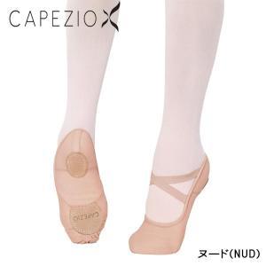 バレエ シューズ ヌード HANAMI カペジオ まるで素足で踊っているような新感覚の履き心地 コン...