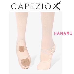 バレエシューズ カペジオ HANAMI ピンク