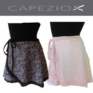 バレエ スカート 花柄 リバーシブル カペジオ ブラック ピンク|mignonballet