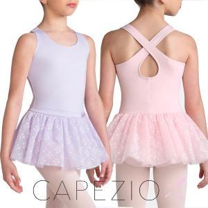バレエ レオタード 子供 カペジオ スカート付|mignonballet