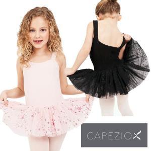 バレエ レオタード 子供 カペジオ スカート付 チュールスカート|mignonballet
