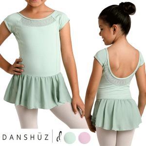 アウトレットセール バレエ レオタード 子供 DANZNMOTION スカート付きキャップスリーブレオタード|mignonballet
