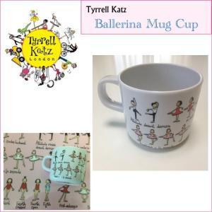 バレエ 雑貨 メラミンマグカップ  Tyrrell Katz|mignonballet