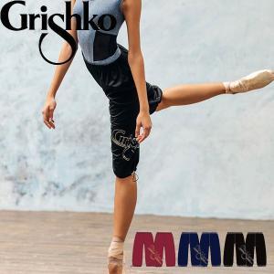 バレエ サウナパンツ グリシコ サウナハーフパンツ  裾がゴムで調節可能!ウォームアップウエア 3色...