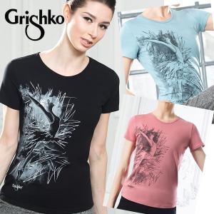 バレエ用品 Tシャツ グリシコ バレリーナデザイン|mignonballet