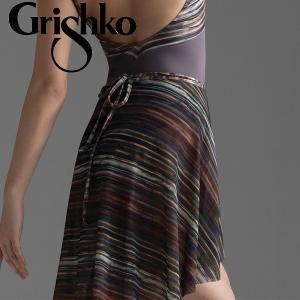 バレエ 巻きスカート 大人 グリシコ ロング丈 メッシュストライプ柄 エレガントな巻きスカート