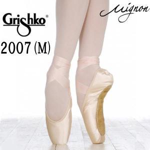 バレエ用品 トウシューズ グリシコ 2007(シャンクM)|mignonballet