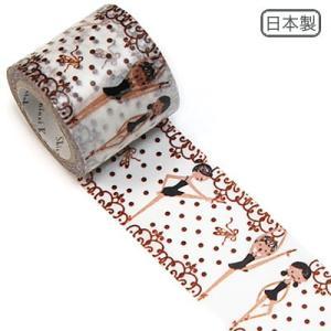 バレエ マスキングテープ (Shinzi Katoh) 幅広タイプ mignonballet