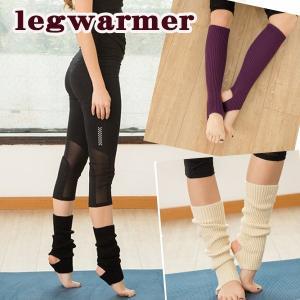 レッグウォーマー バレエ かかと穴有 リブ編み 膝下丈|mignonballet
