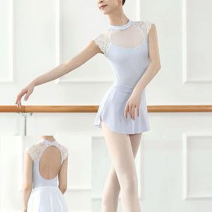 バレエ レオタード 大人 半袖 スカートなし ライトブルー