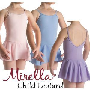 バレエ レオタード 子供 MIRELLA スカート付 ALICE|mignonballet