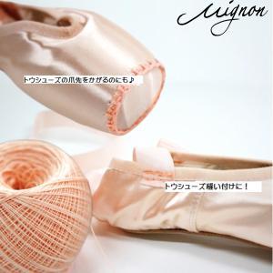 バレエ用品 トウシューズ かがり糸 ピンク 縫い針付|mignonballet