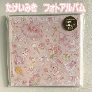 たけいみき フォトアルバム バレエ プティエトワール|mignonballet