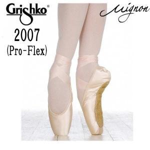 バレエ用品 トウシューズ 2007PRO FLEX グリシコ|mignonballet