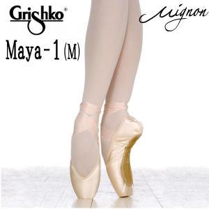 バレエ用品  トウシューズ グリシコ (マヤI )Maya-I のシャンクM |mignonballet