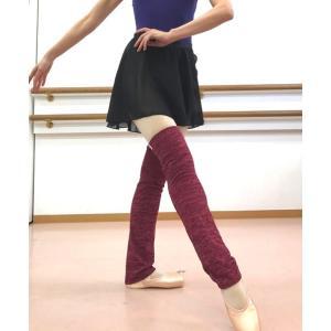 【Rubia Wear】バレエダンサーがデザインしたレッグウォーマー(Soft Cardinal)シ...