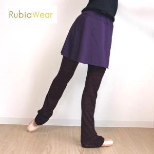 バレエ レッグウォーマー Rubia Wear ルビア Boysenberry(木いちごカラー) mignonballet
