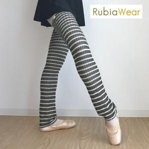 【Rubia Wear】バレエダンサーがデザインした 超ロングレッグウォーマー Pinon(ピノン)...