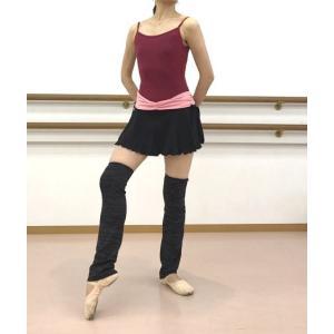 バレエ レッグウォーマー Rubia Wear ショート丈  Soft Charcoal(ブラックグレー) mignonballet