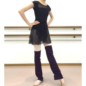 バレエ レッグウォーマー Rubia Wear SoftGrape(濃いパープル)ショート丈 mignonballet