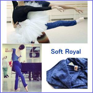 レッグウォーマー バレエ Rubia Wear SoftRoyal(ロイヤルブルー)フルレッグ|mignonballet