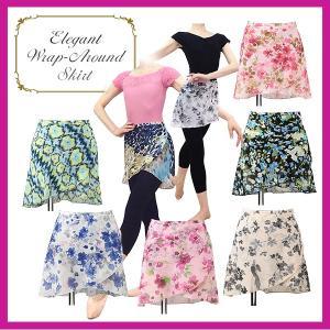 バレエ 巻きスカート 美しい柄 全9柄|mignonballet