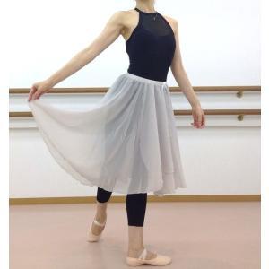 バレエ スカート ロング60cm丈 ベージュグレー 巻きスカート風 mignonballet