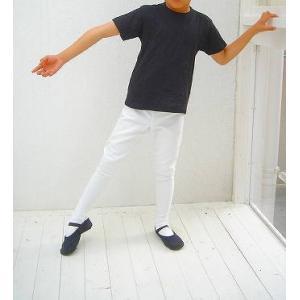 バレエ タイツ 男の子 サンシャ ホワイト 白 メンズ ボーイズ