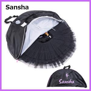 バレエ 衣装バッグ チュチュバッグ 半円型 サンシャ|mignonballet