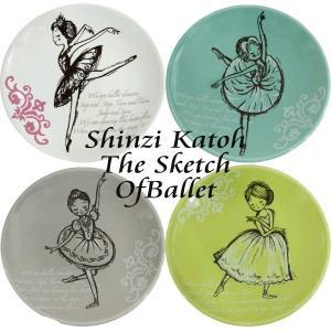 バレエ 食器 日本製 ShinziKatoh 豆皿 全4種類|mignonballet
