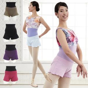 バレエ 大人 ショートパンツ裾がフリル状のメロー仕上げ|mignonballet