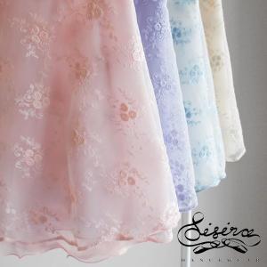 バレエ スカート Sisira シシラ バラの刺繍入りレースとシフォン