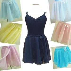 バレエ 子供 スカート 巻きスカート風ウエストゴム・プルオンスカート |mignonballet
