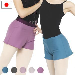 ショートパンツ 日本製 バレエ メロウ仕上げ 5色