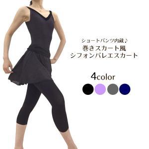 バレエ ショートパンツ 巻きスカート風 全5色|mignonballet